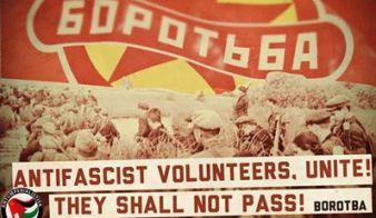 antifascist2